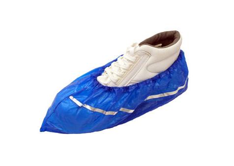 Fémdetektálható lábzsák
